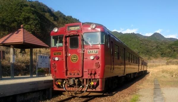 JR九州の観光特急列車「いさぶろう・しんぺい」号の車体