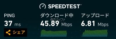 So-net0円SIMの通信速度