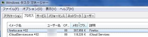 f:id:Uranff:20151229200140j:plain