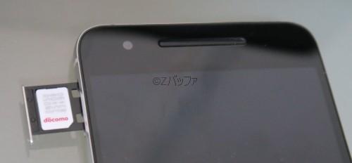 ソフトバンク版Nexus6PにNTTドコモのSIM