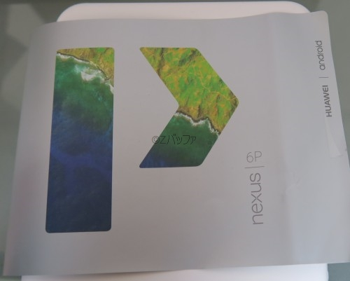 Nexus6Pの化粧箱