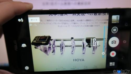 Zenfone Zoom カメラアプリでの光学ズーム