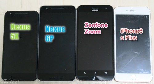 iPhone6s PlusとNexus6P,Nexus5XとZenfone Zoomのサイズ比較