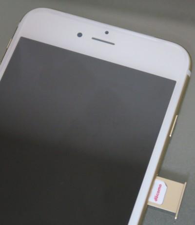 NTTドコモiPhoneに格安SIM