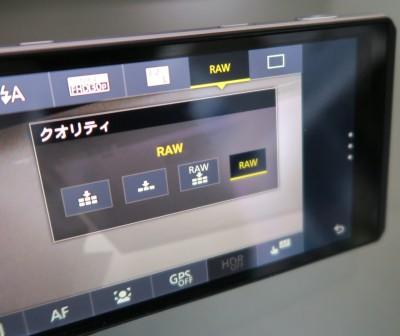 AndroidスマホCM10ではRAW撮影可