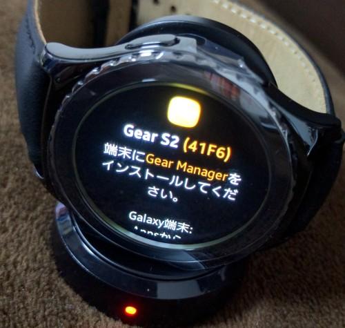 スマートウォッチ Gear S2 Classicとスマホの接続