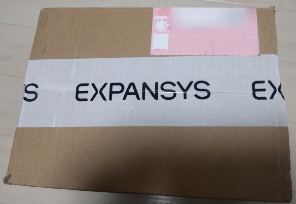 EXPANSYの梱包