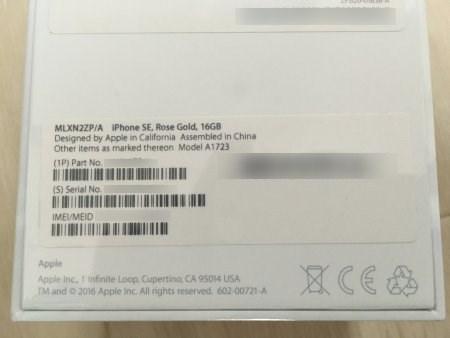香港版SIMフリーiPhone SEの箱
