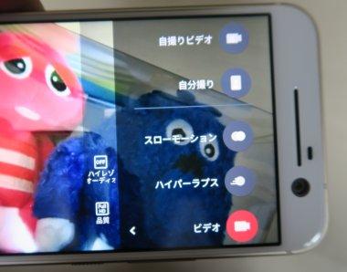 HTC 10ではハイレゾでの録音可能
