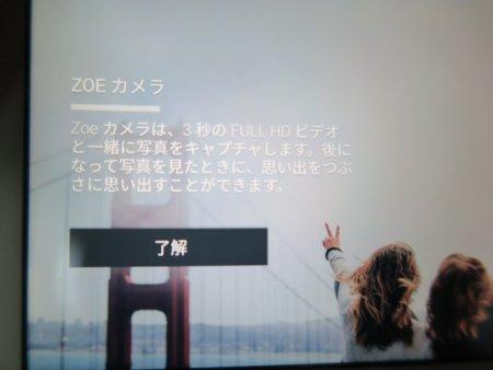 HTC 10ではLive photoのような撮影も可能