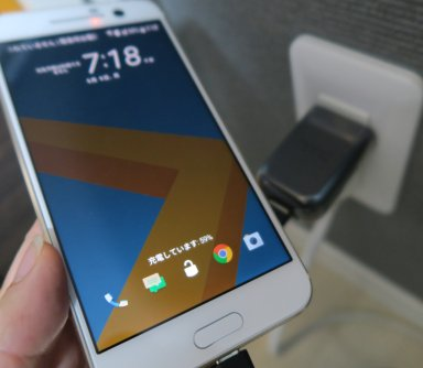 HTC 10は純正電源アダプターで充電可能