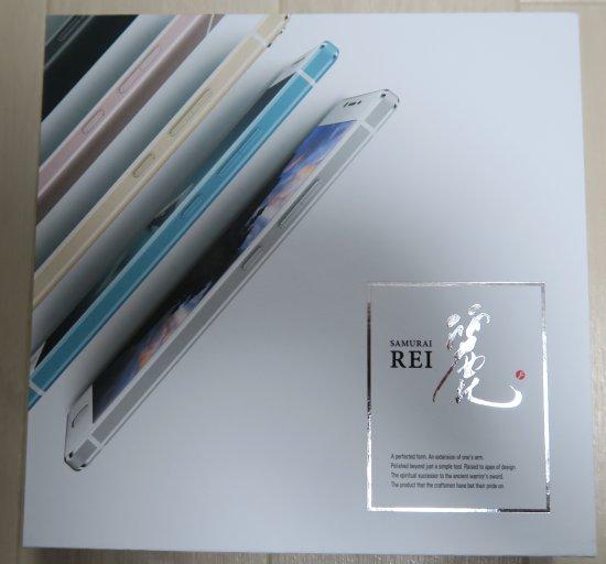 FREETEL SAMURAI REI箱