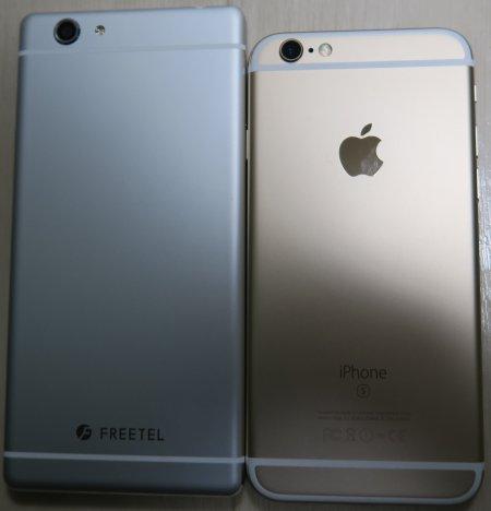 FREETEL SAMURAI REIとiPhoneの比較