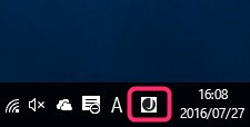 Windows10、Microsoft IMEのアイコン