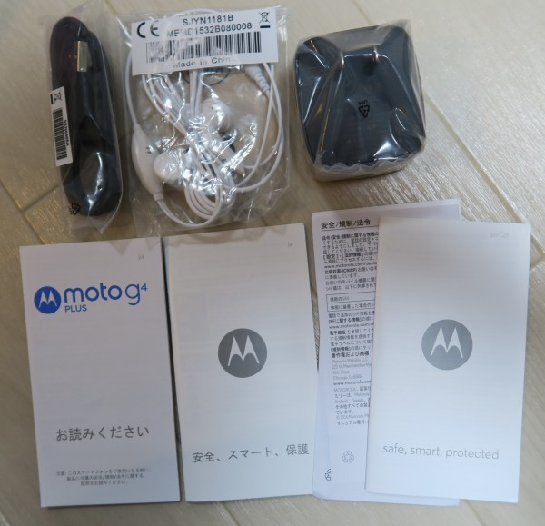 Moto G4 Plusの付属品