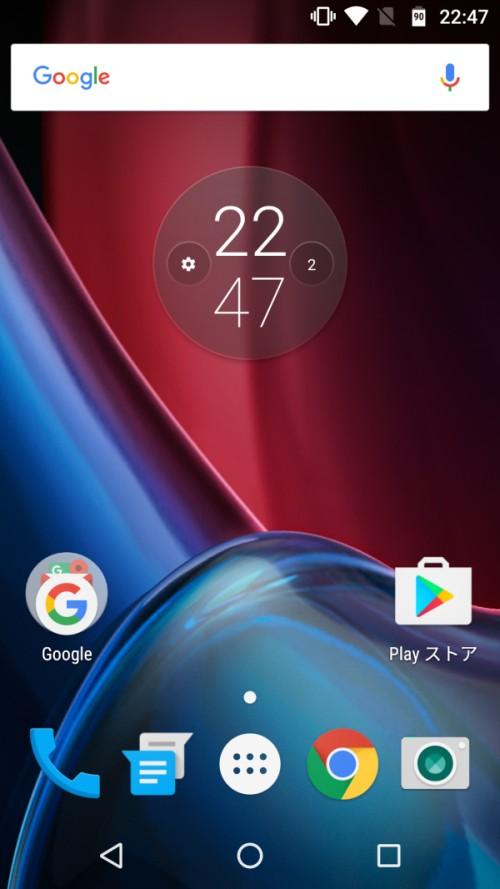 Moto G4 PlusのUI