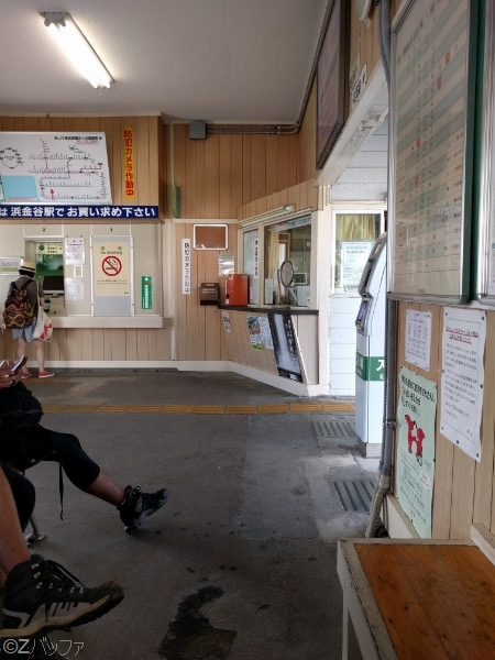 浜金谷駅構内の様子