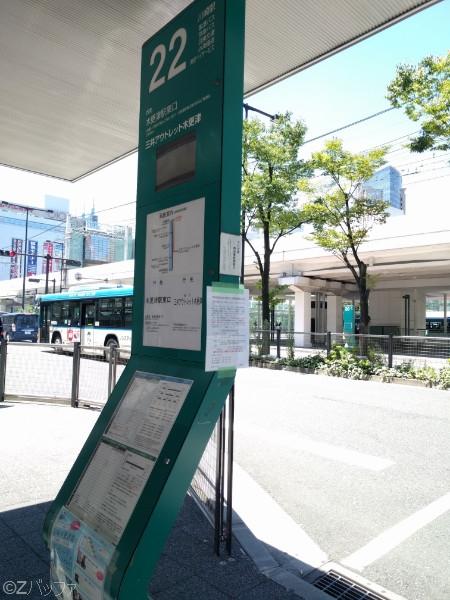 アクアライン高速バス川崎駅乗り場