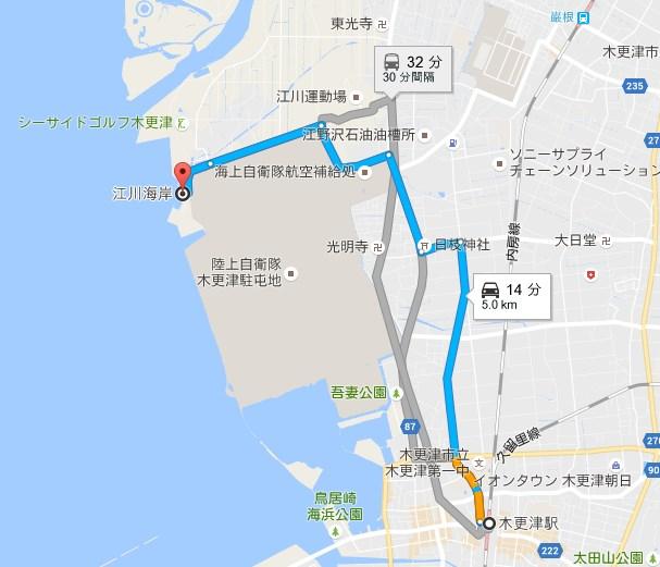江川海岸まで道のり