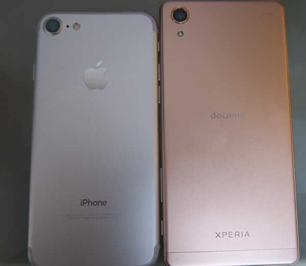 iPhone7とXperia X Performance