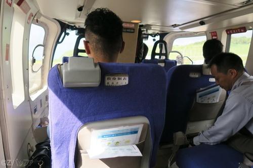 東京愛らんどシャトルのヘリコプター内の座席