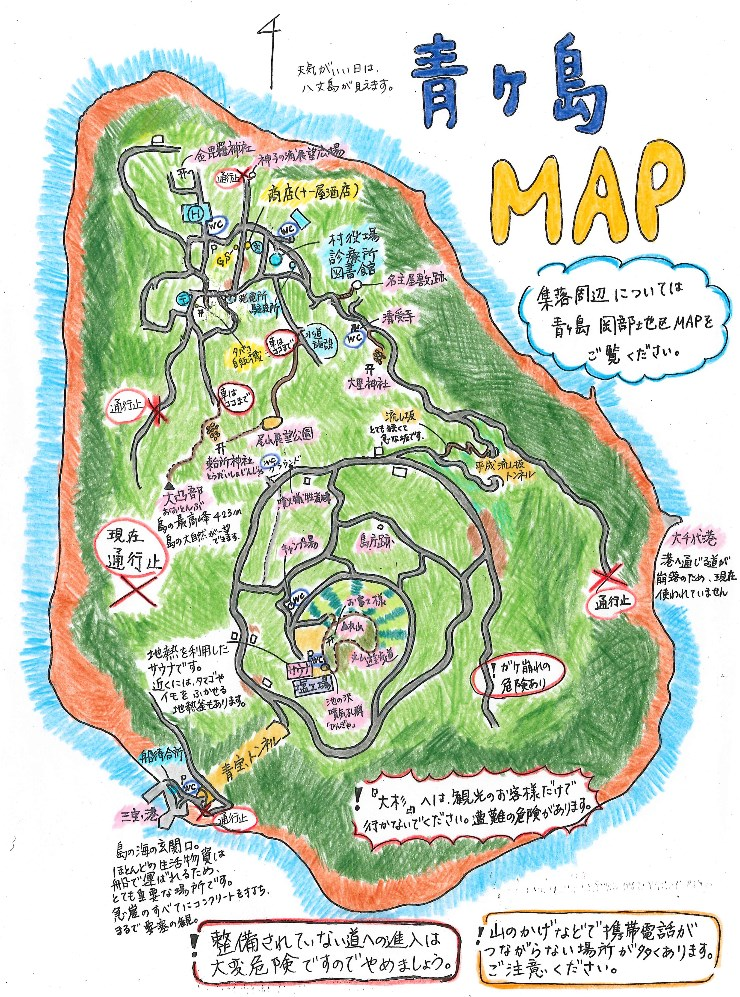 青ヶ島全体地図マップ