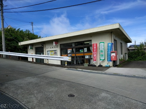 青ヶ島郵便局