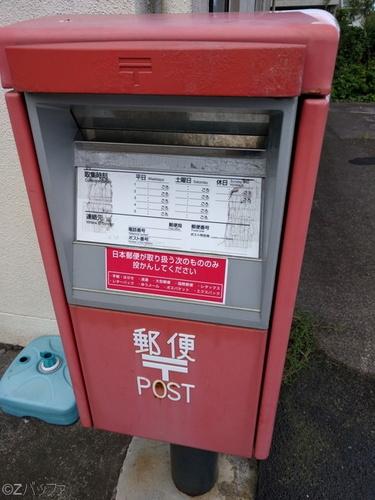 青ヶ島の郵便ポスト