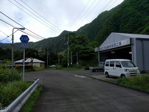 青ヶ島、池之沢自動車修理工場