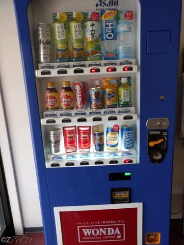 青ヶ島ふれあいサウナの自動販売機