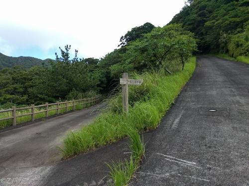 丸山遊歩道入り口