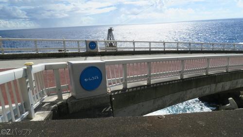 青ヶ島のせいしょう橋