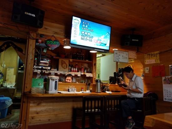 青ヶ島の居酒屋杉の沢内部