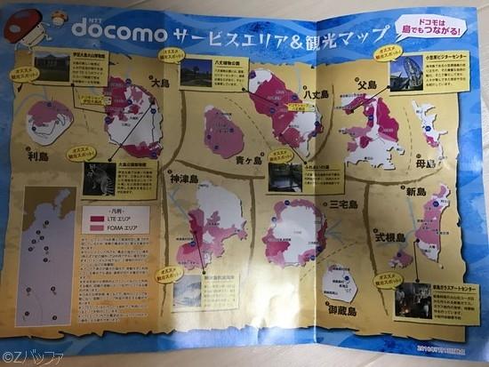 NTTドコモの伊豆諸島通信エリア