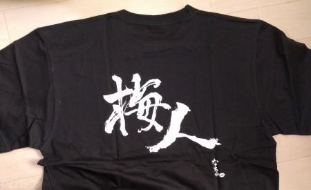 梅本まどかさんファンTシャツ