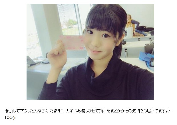 梅本まどかさんのブログ