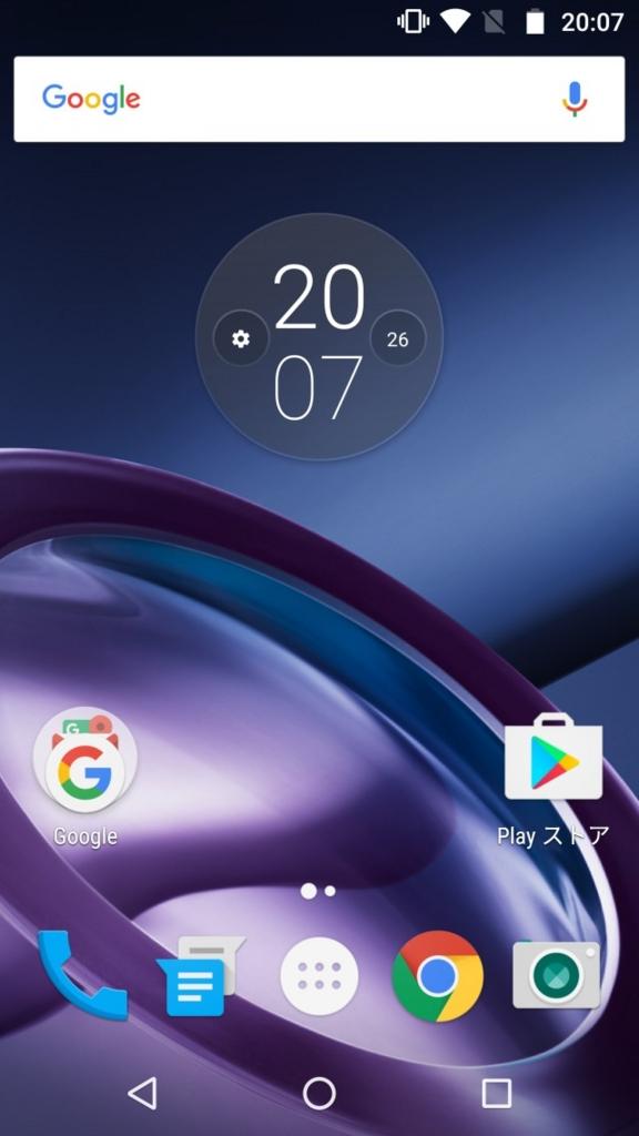 Moto Zの画面