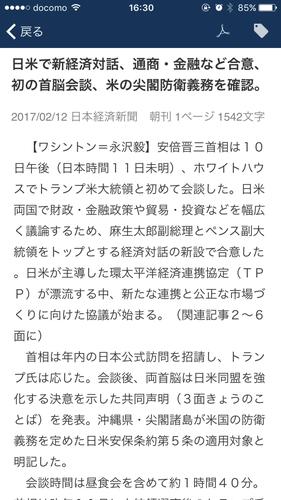 f:id:Uranff:20170213170813j:plain