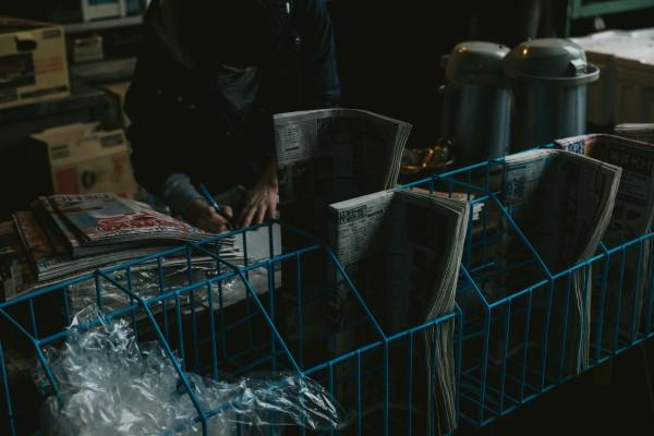 売店で売られる新聞