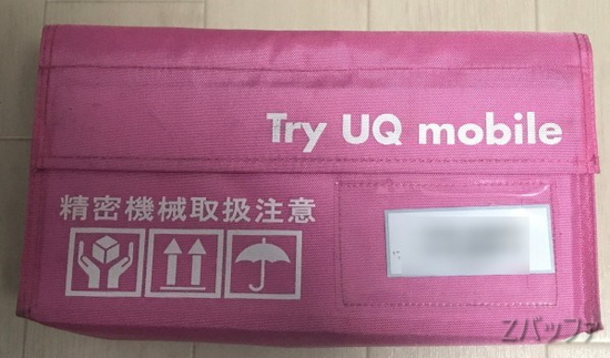 Try UQ mobileパッケージ