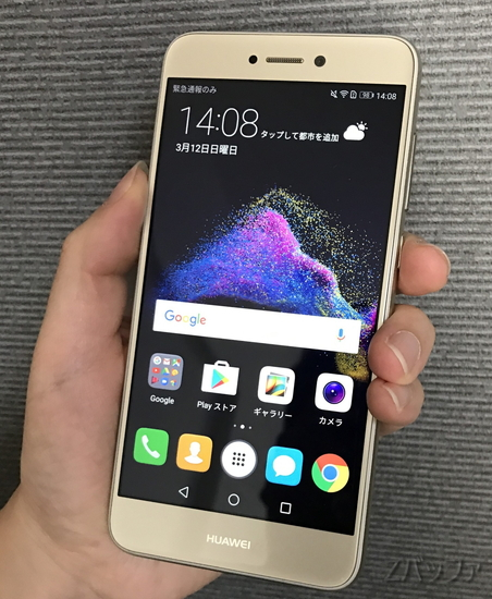 Huawei nova liteの液晶画面