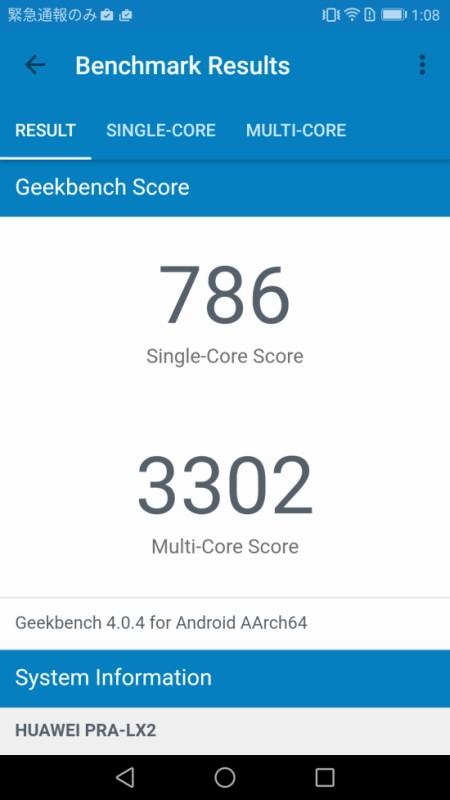 nova liteのGeekBench4結果