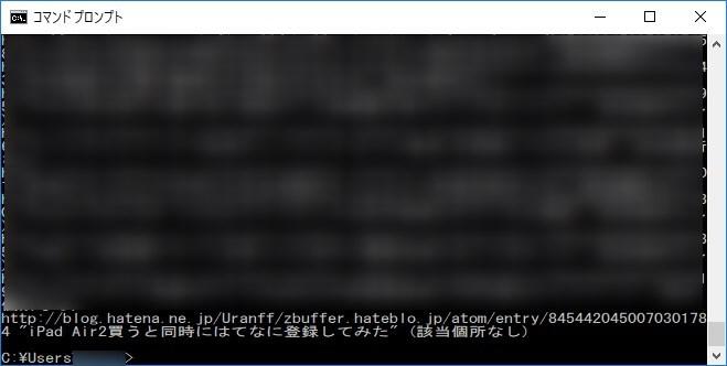 f:id:Uranff:20170416163836j:plain