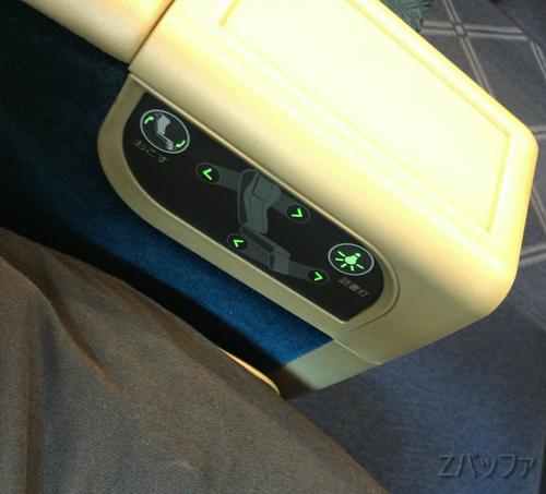 北陸新幹線グリーン車のリクライニング