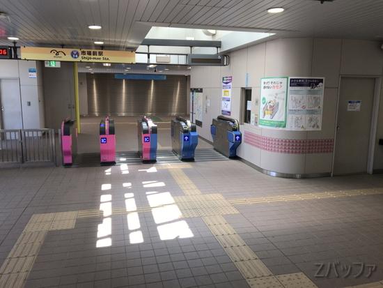 市場前駅の改札