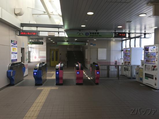 ゆりかもめ市場前駅の改札