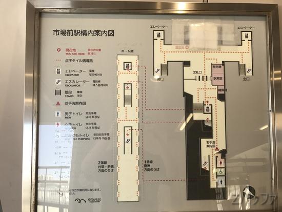 市場前駅構内の地図