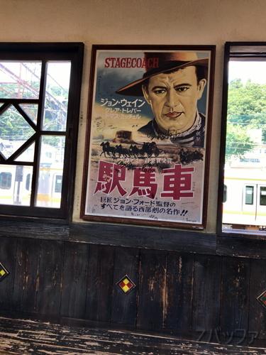 レトロ感満載の青梅駅休憩室