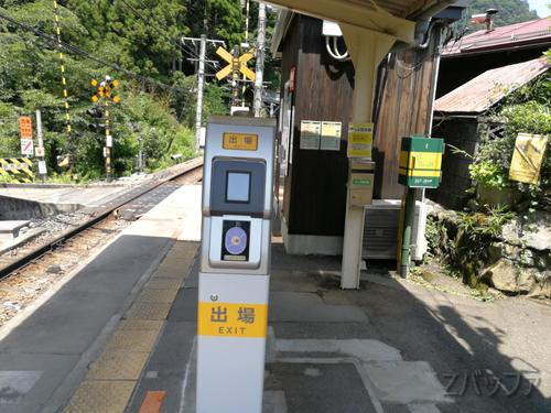 白丸駅の簡易Suica改札機