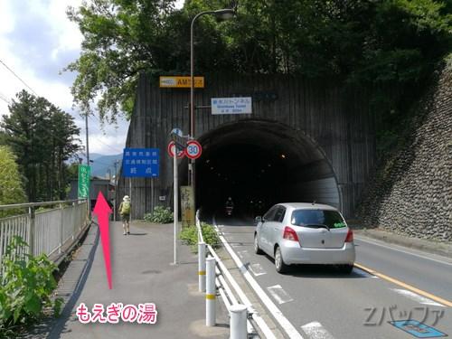 新氷川トンネル